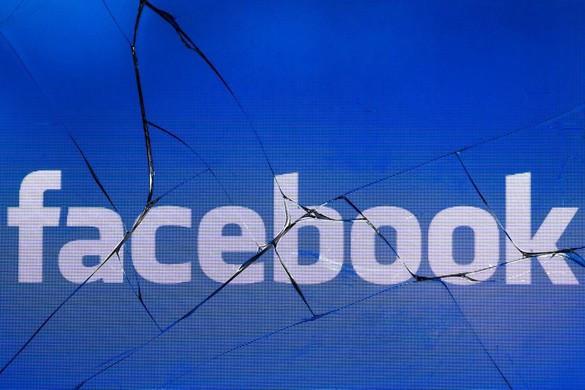 Vegyi fegyvert küldtek a Facebook központjába