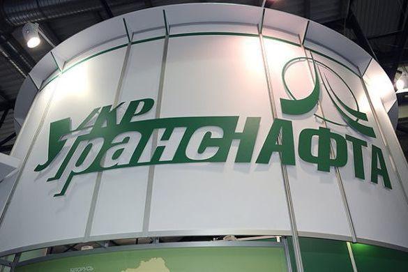 Ukrajna leállította az orosz olaj szállítását a Barátság vezetéken