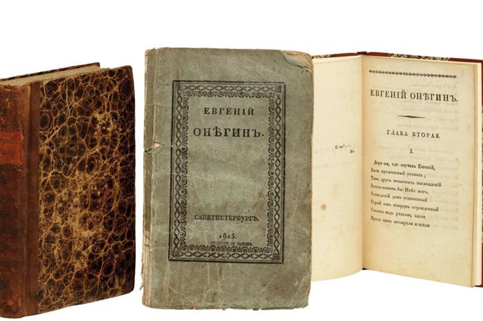 Több mint 467 ezer fontért kelt el az Anyegin első kiadása