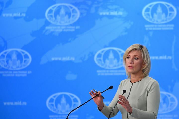 Moszkva: A NATO Kijevnek nyújtott támogatása destabilizálja az ukrajnai helyzetet