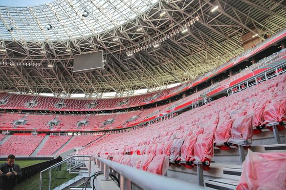 Nézők előtt rendezhetik a budapesti Szuperkupa-mérkőzést