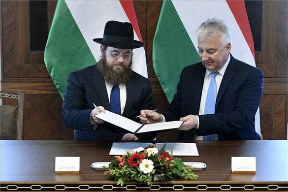 Átfogó megállapodást kötött a kormány az EMIH-hel