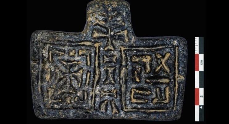 A keresztel és ősi Ge'ez felirattal ellátott medál az egyik legkülönlegesebb lelete az újonnan felfedezett korai keresztény templomnak