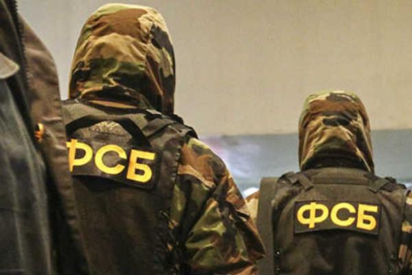 Kiderült, ki támadta meg az FSZB székházát