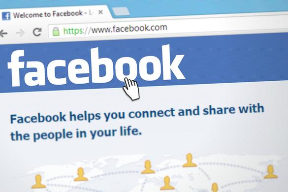 Botrányt okozott a Facebook a kínai elnök nevének vulgáris fordításával