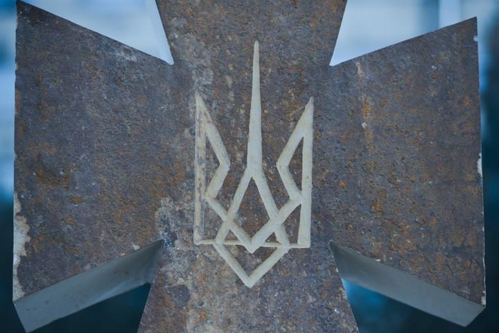 A szélsőséges szervezetek jelképei közé került Nagy-Britanniában az ukrán állam címere