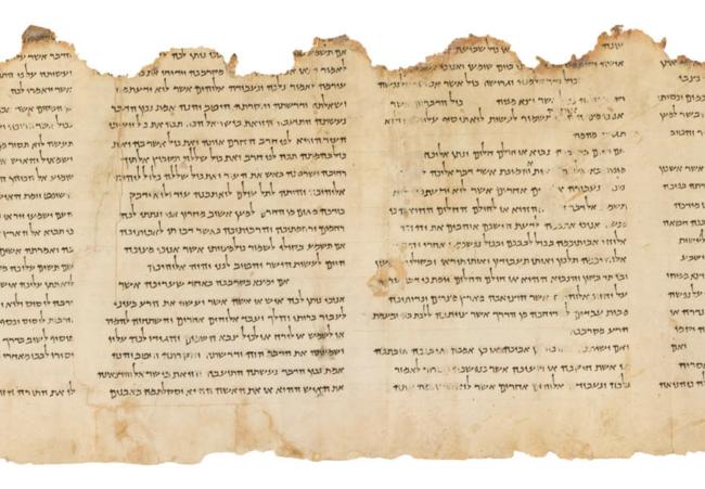 Az elmúlt egy év legérdekesebb bibliai vonatkozású régészeti kutatási eredményei