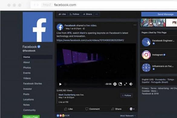 Letisztult dizájnnal és sötét móddal érkezik a Facebook