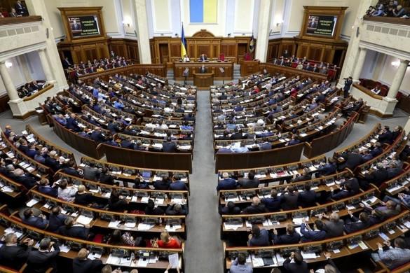 Kijev elfogadta az oktatási törvény módosítását