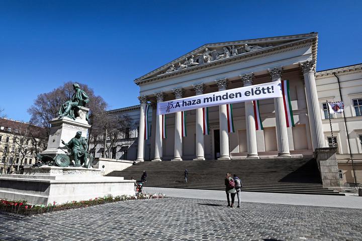 Elérhető a múzeumok online elérhető tartalmainak keresőoldala