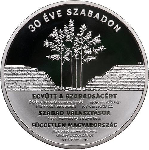A 30 éve szabadon ezüst emlékérme hátlapja