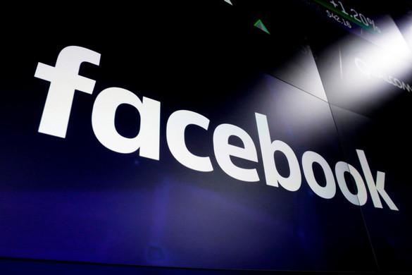 A Facebook is segíti a szimbolikus román térfoglalást