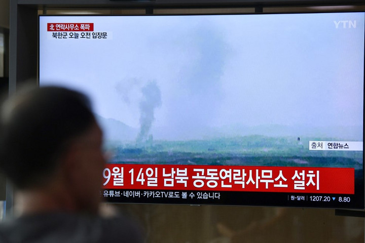 """""""Elfogadhatatlan a keszongi Korea-közi összekötő iroda megsemmisítése"""""""