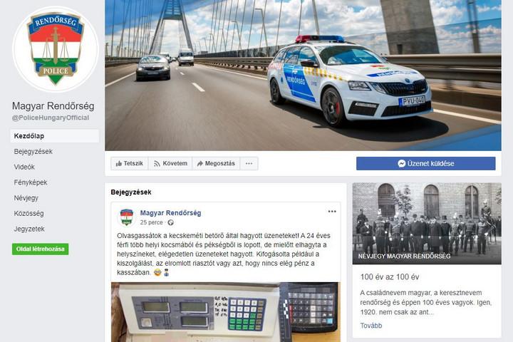 Elindult a Magyar Rendőrség hivatalos Facebook-oldala