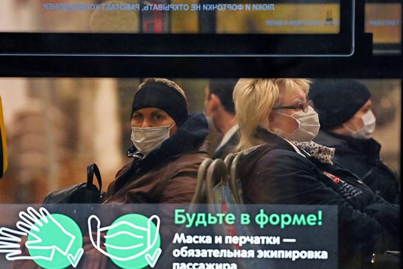 Kötelezővé tették a maszkot és a regisztrációt Moszkvában