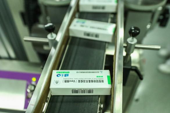 Az OGYÉI szerint biztonságos a kínai vakcina gyártása