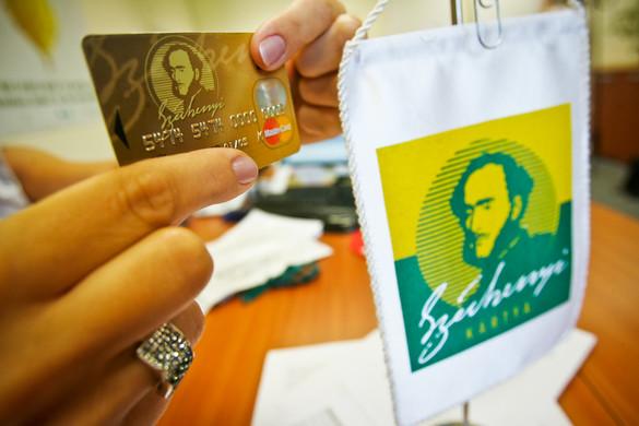 Sikeres a Széchenyi Kártya Program
