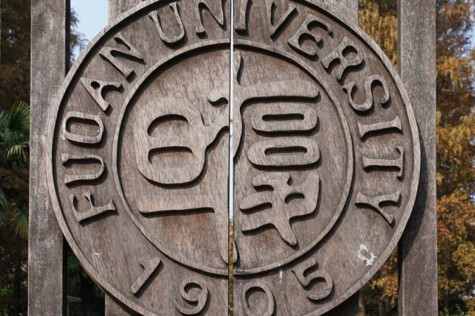 Növelné a magyar felsőoktatás versenyképességét a Fudan campusa