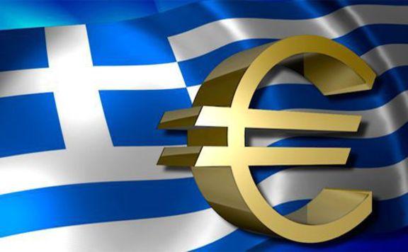 Euró görög zászló 576