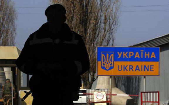 Az ukrán alkotmánybíróság alkotmányosnak találta a nyelvtörvényt