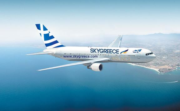 skygreece576