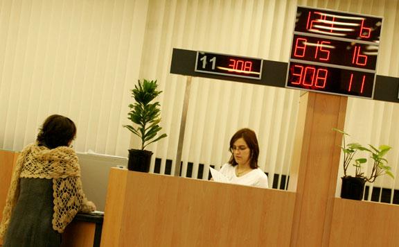 Nem függeszti fel a Takarékbank a személyi hitelek igénylését