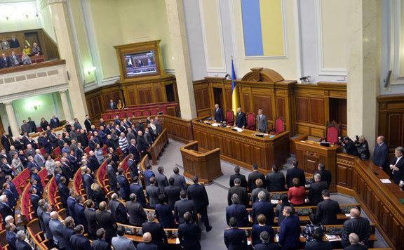 Elfogadta a sokat kritizált nyelvtörvényt az ukrán parlament