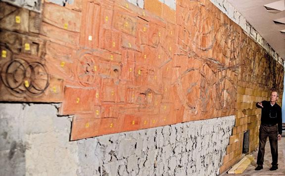 Schrammel Imre reliefje 20160704