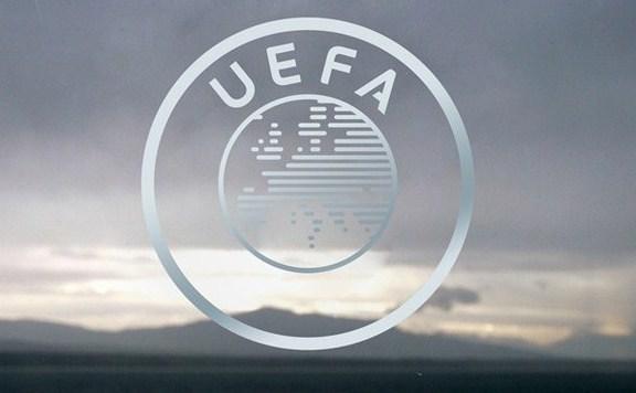 Bilbao nem lesz házigazdája a nyári labdarúgó Európa-bajnokságnak
