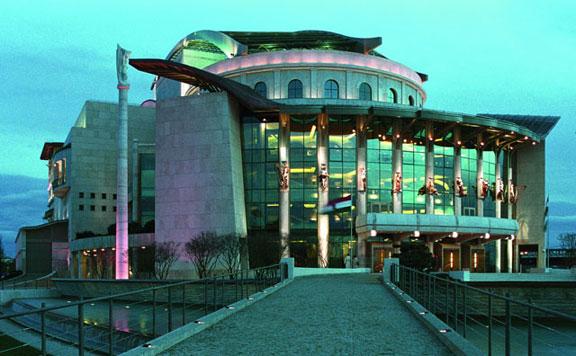Együttműködési megállapodást kötött a Nemzeti Színház és a Magyar Nemzeti Levéltár