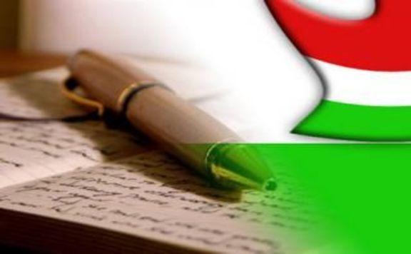 Gála a magyar nyelv napján