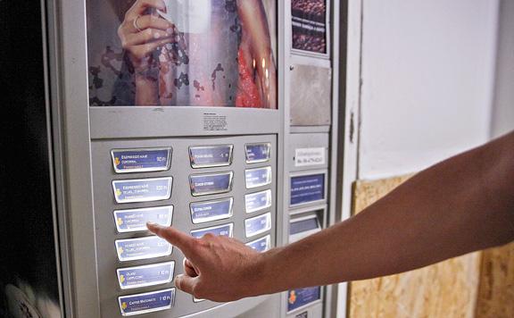 Már több mint 29 ezer automatát regisztráltak az adóhivatalnál